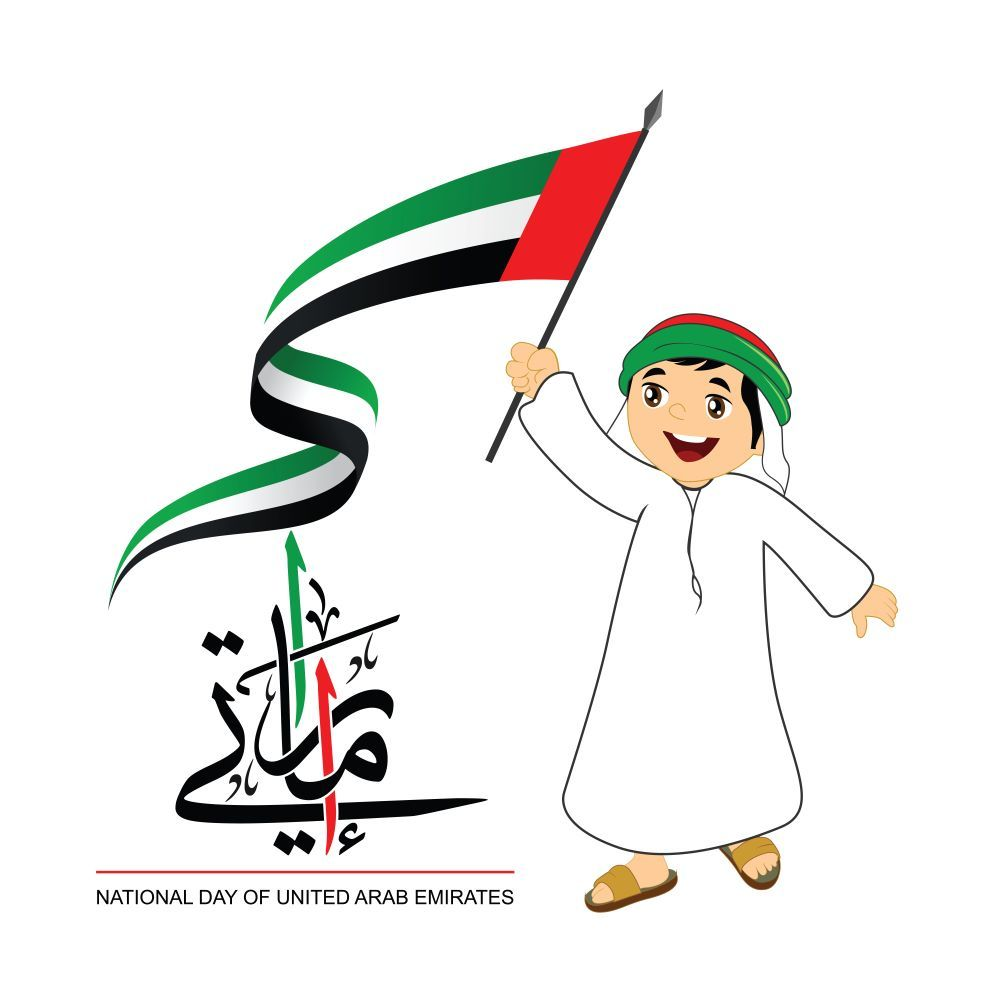 Uae Flag Day 2019 Uae National Day National Day Graphic Poster