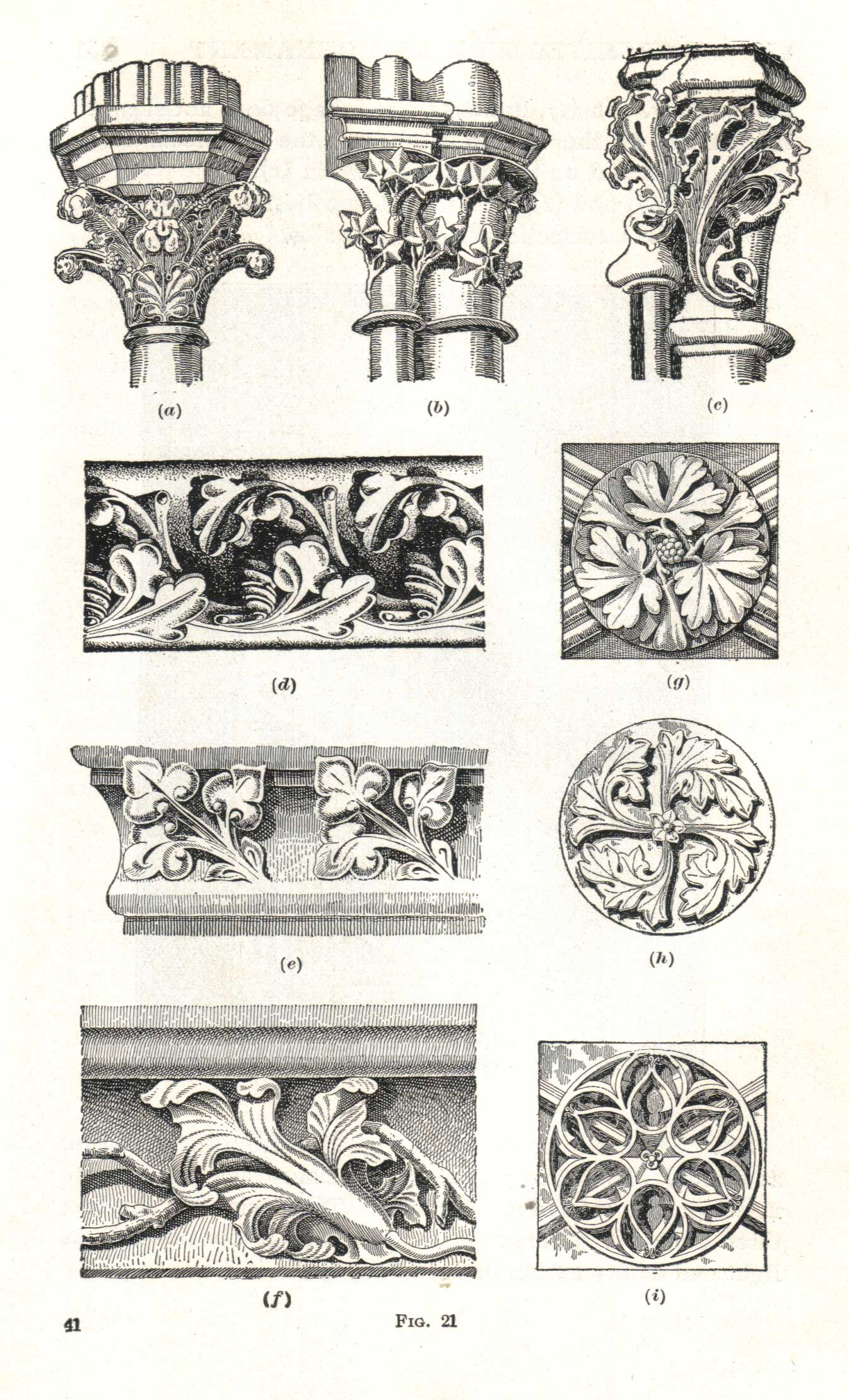 French Gothic Ornament