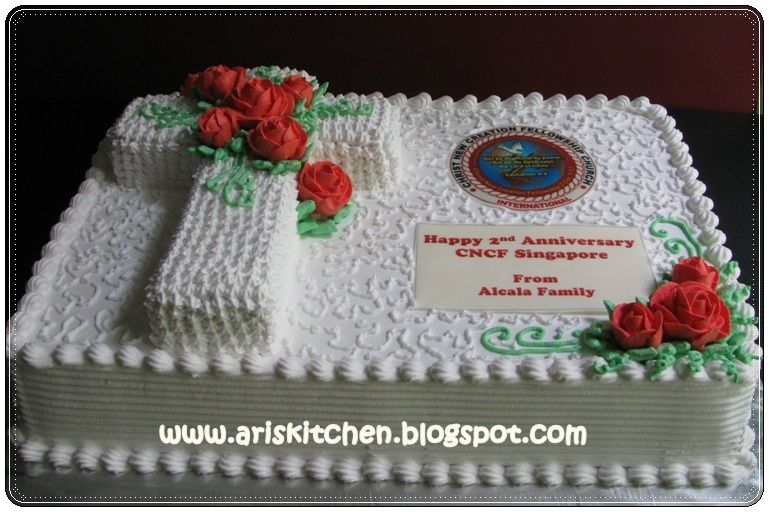 Church Anniversary Cake Images : Pictures of Church Cakes Church Anniversary Cake a?a??a ...