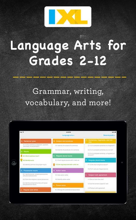 The teacherapproved K12 app. Try our language arts and