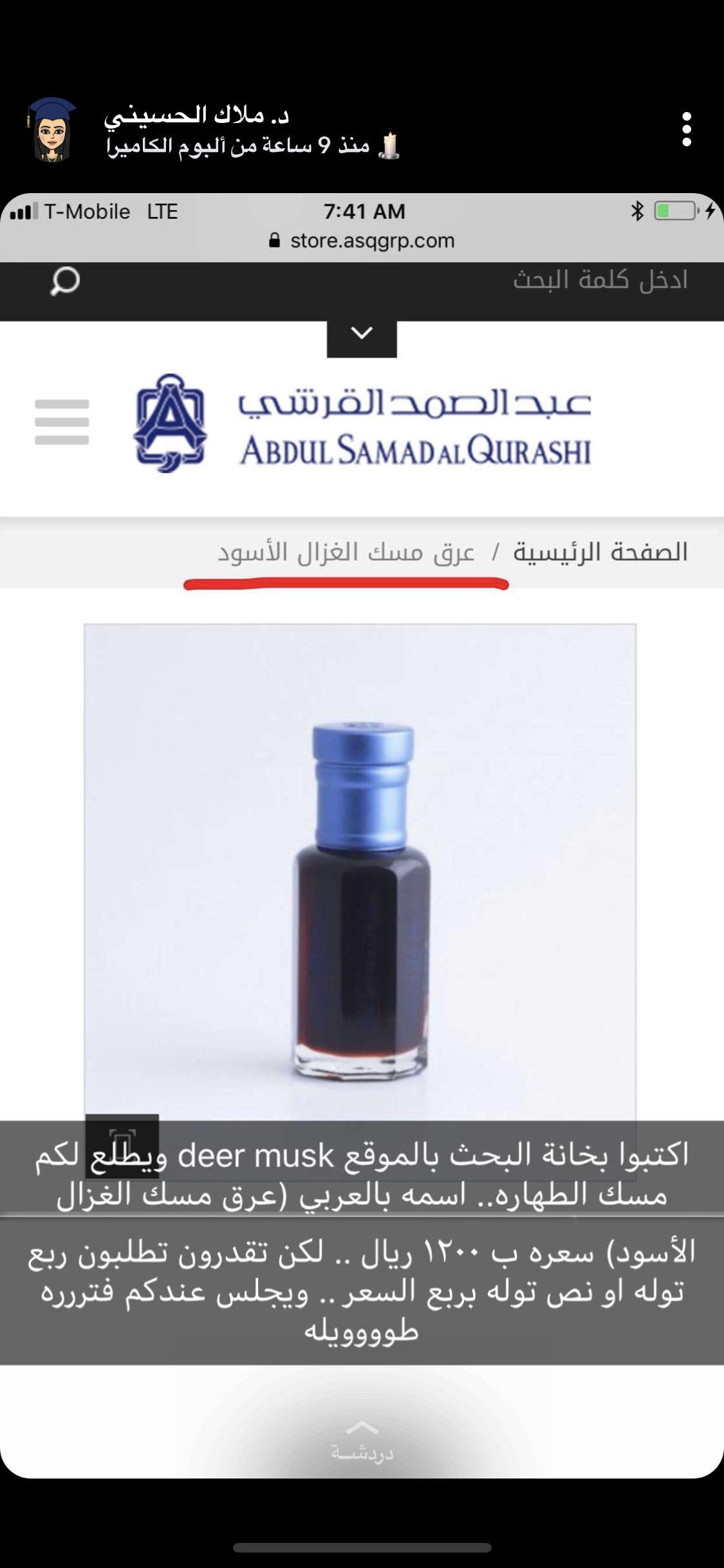 Pin On عبدالصمد القرشي