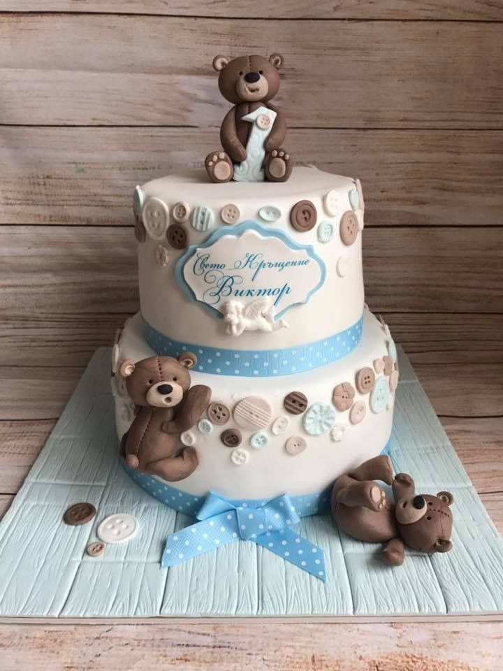 Baby boy christening birthday Teddy Bear cake   Baby boy ...