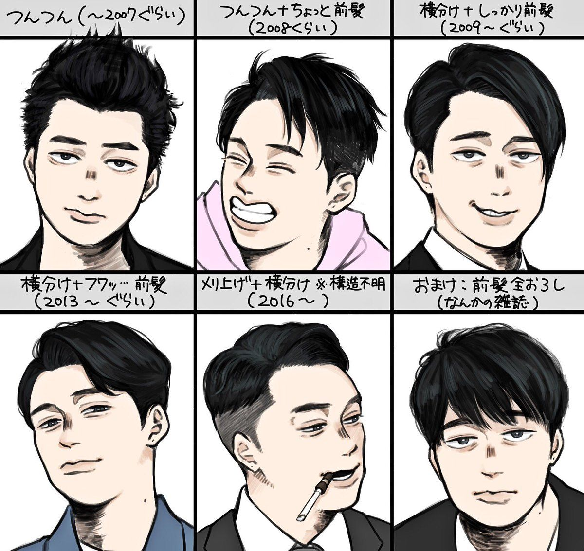 最高の壁紙 【ベスト】 イケメン イラスト Naver【2019