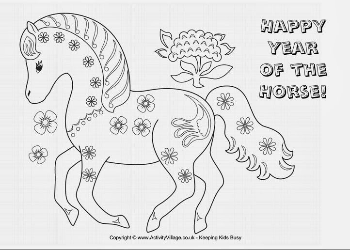 Popsicle Coloring Page Html Images