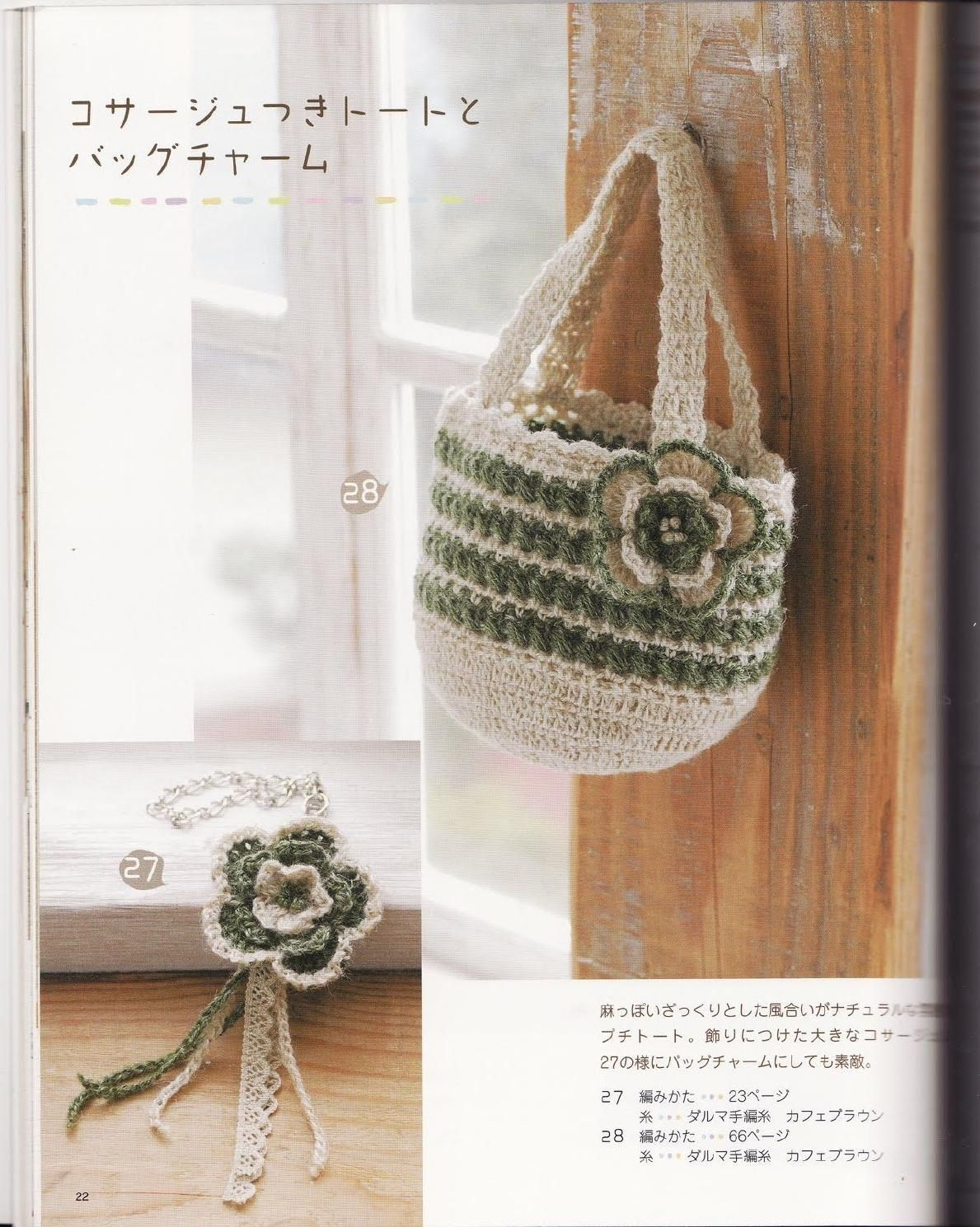 ISSUU - Crochet by vlinderieke | Crochet | Pinterest