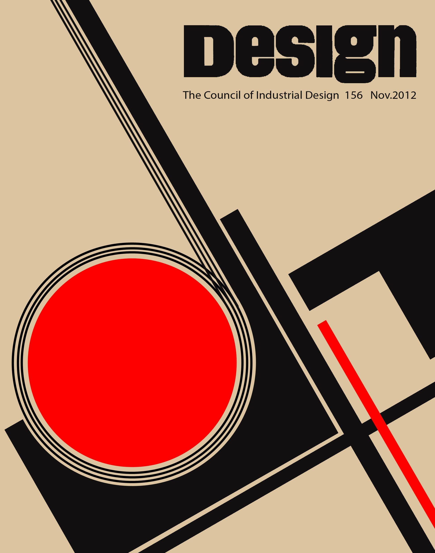 Bauhaus graphic design pinterest for Bauhaus pictures