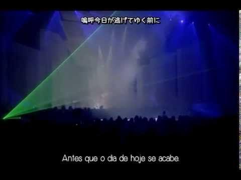 椎名林檎 Shiina Ringo - ハツコイ娼女 Hatsukoi shoujo (Legendado PT-BR)