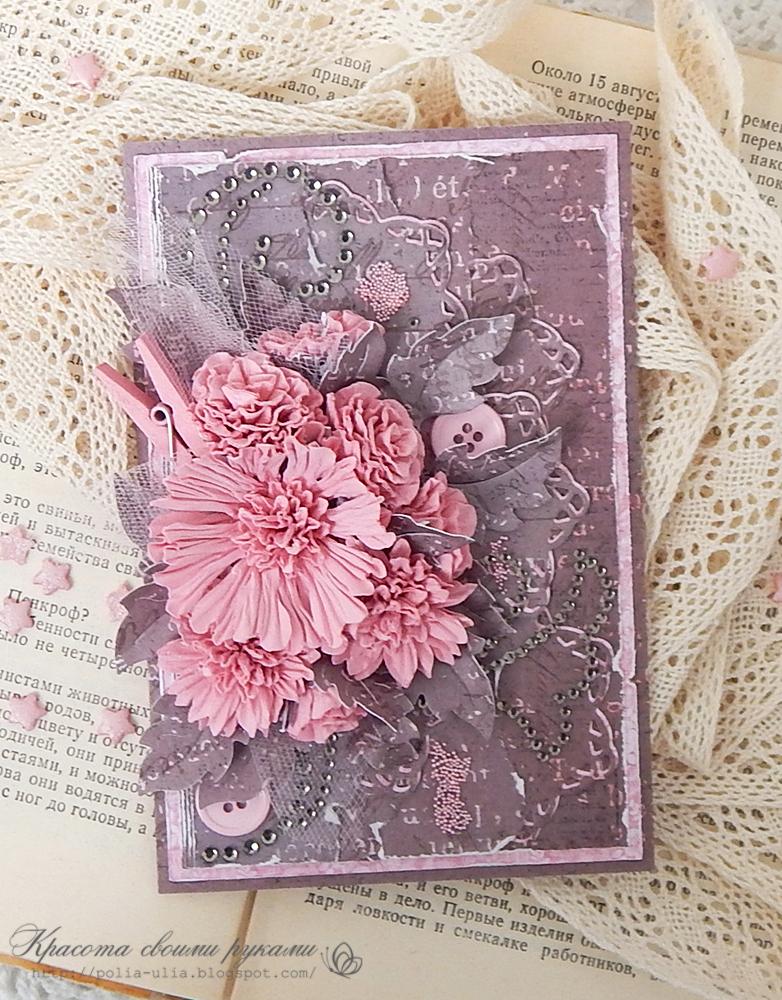 скрапбукинг открытки в розовых тонах холода