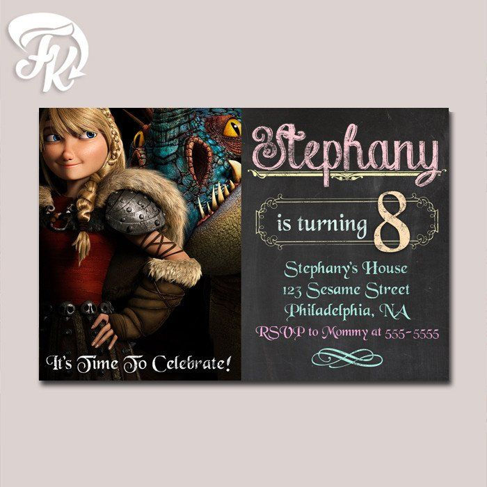 happy birthday invitation pictures%0A How To Train Your Dragon Girls Birthday Party Card Digital Invitation Kid u