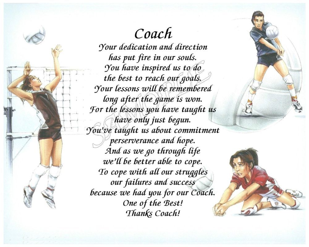To Our Volleyball Coach Personalized Poem End Of The Year Gift Coaching Volleyball Volleyball Coach Quotes Volleyball Workouts