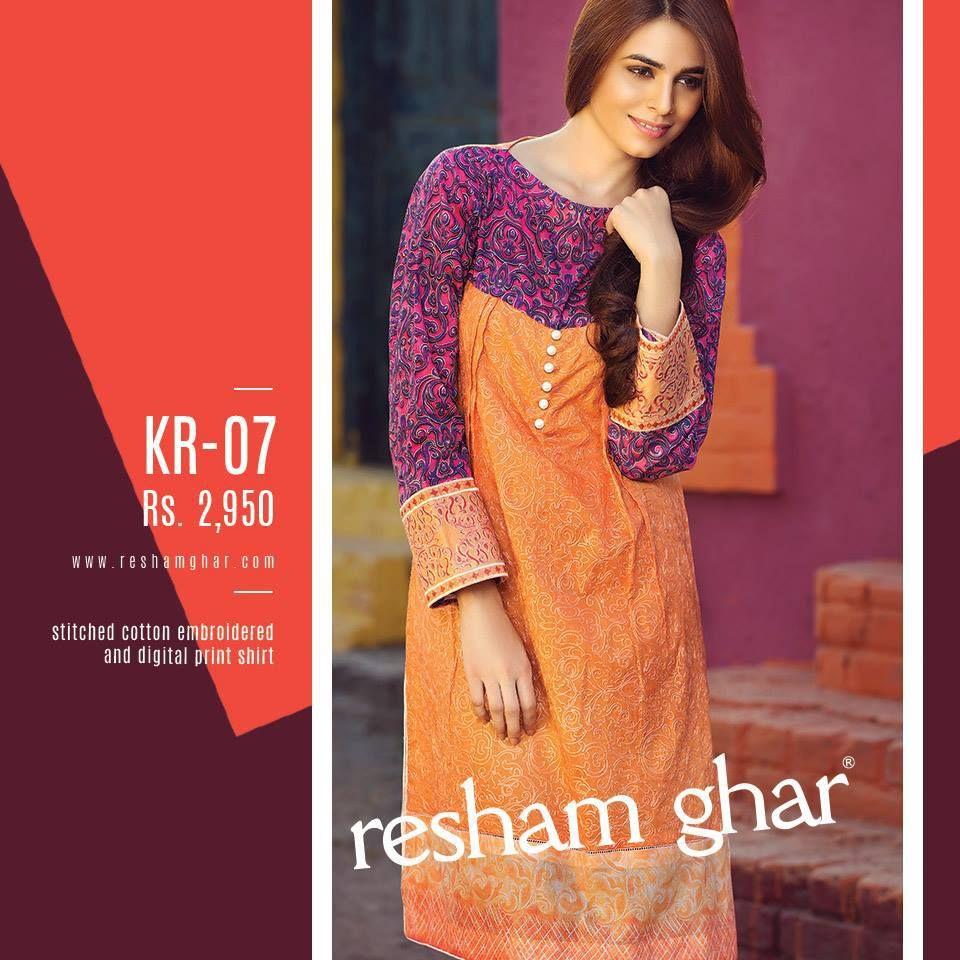 Resham ghar digital print u embroidery pret dresses r