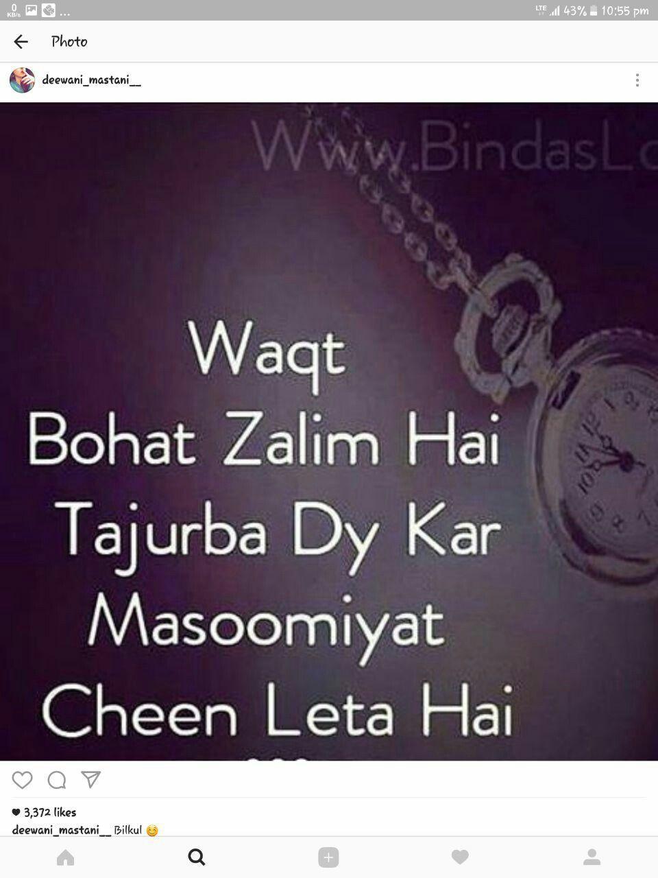 Romantic Quotes Hindi Quotes Qoutes Creative Ideas