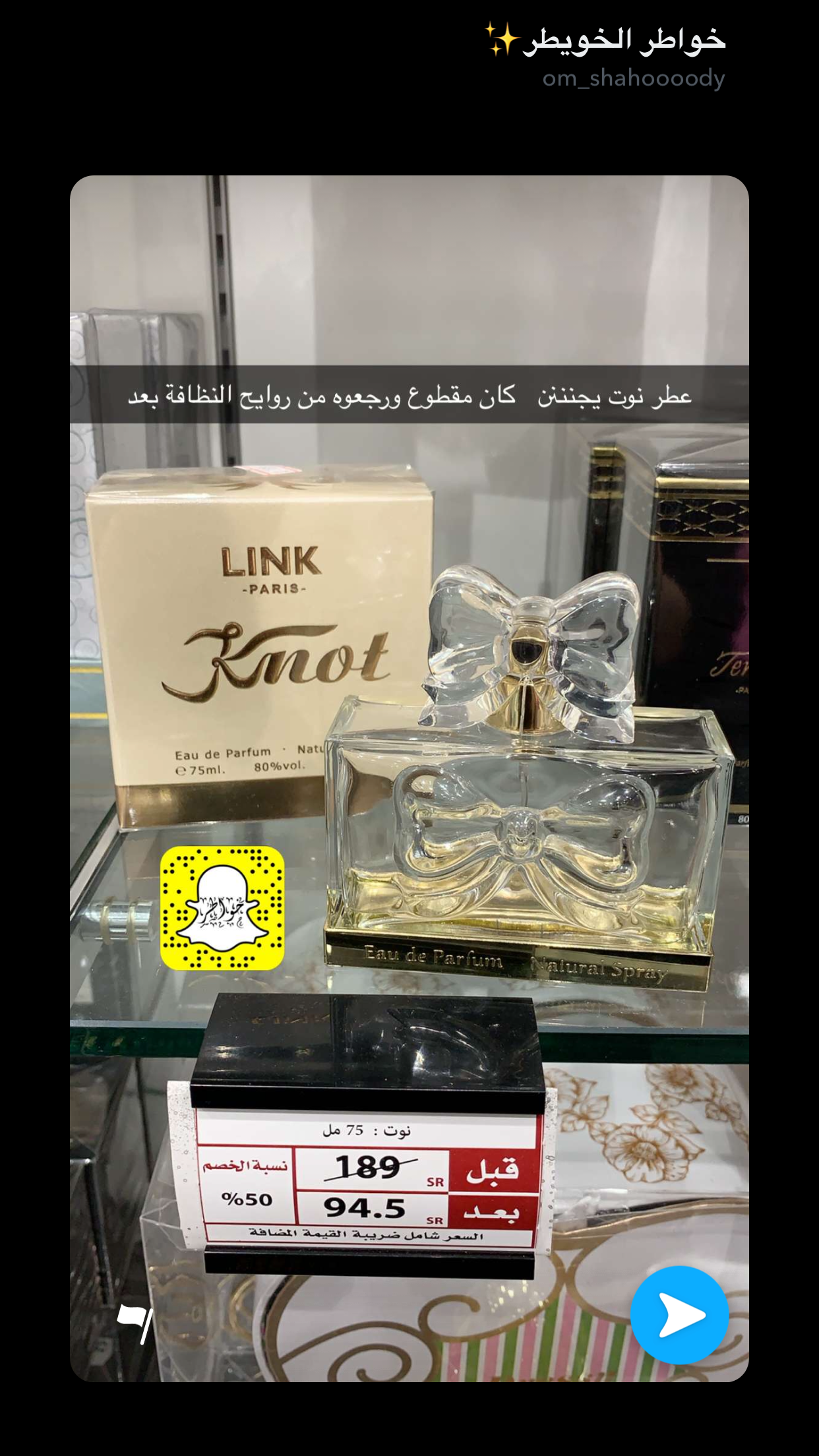 Pin By زينه On عطر Feminine Fragrance Beauty Perfume Perfume