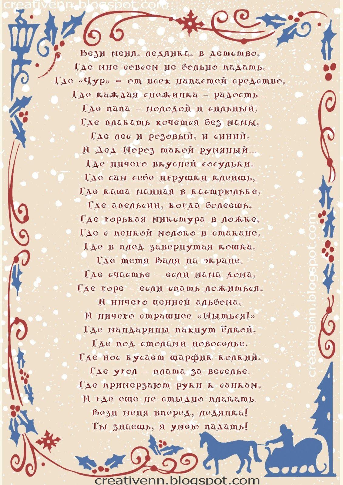 Стихи асадова в открытках