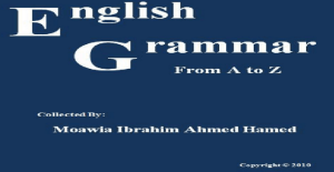 تحميل كتاب قواعد اللغة الانجليزية قرمر Grammar English شرح عربي English Grammar Grammar English