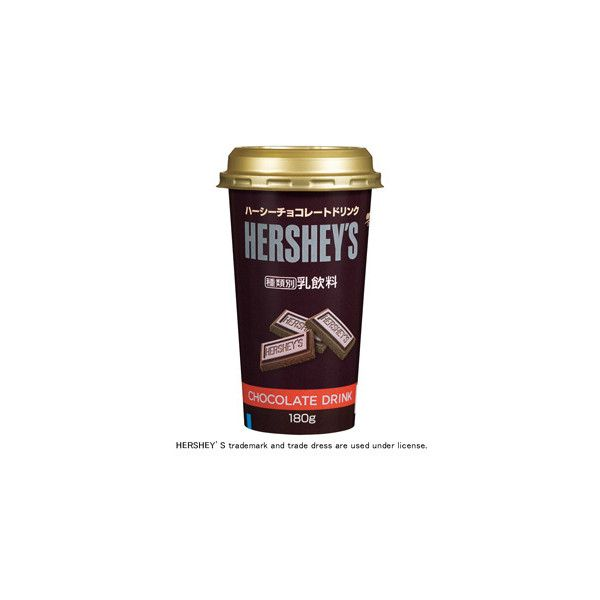 HERSHEY`S ハーシーチョコレートドリンク ❤ liked on Polyvore