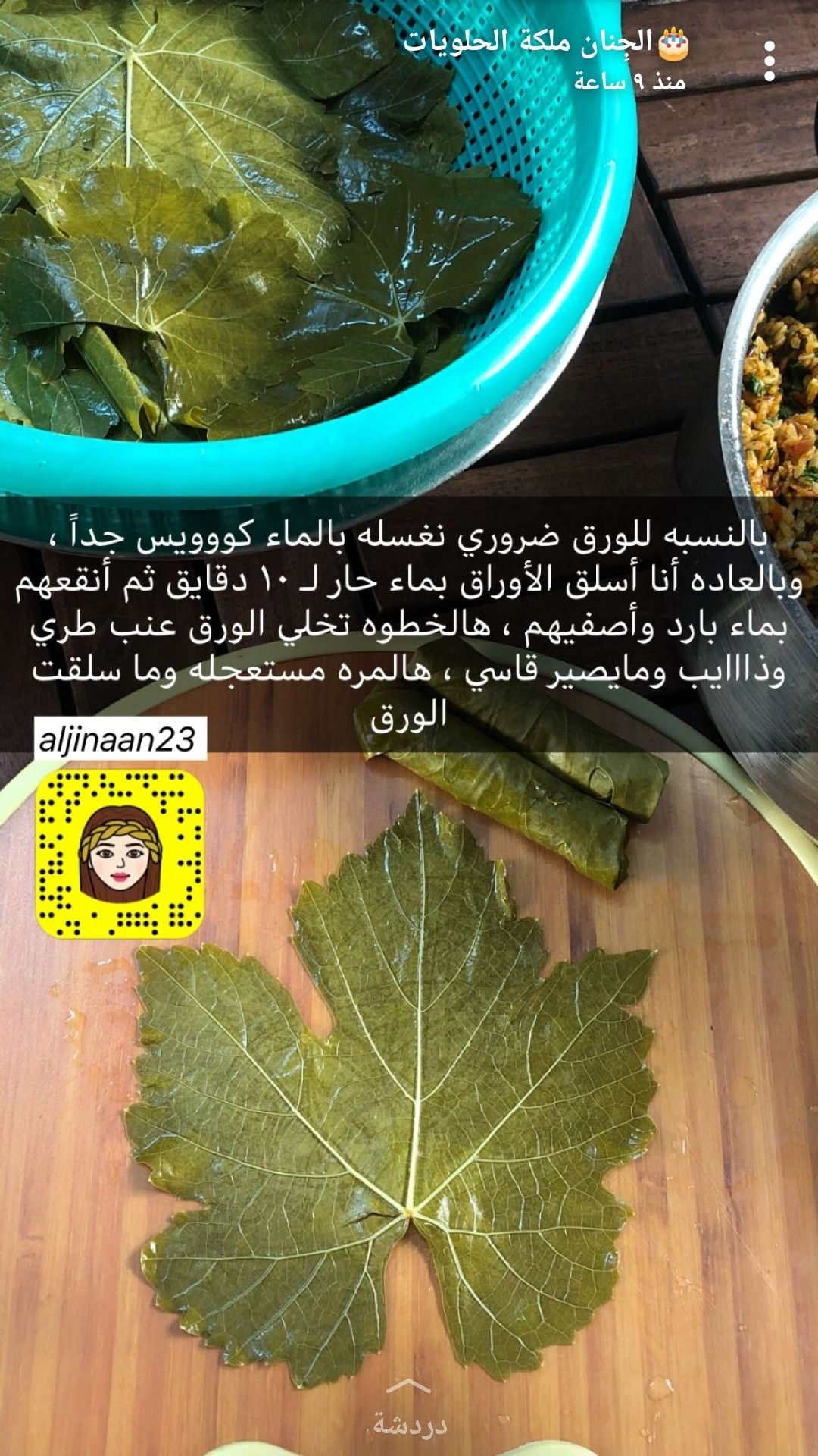 Pin By Meme On ورق عنب Cookout Food Arabic Food Baby Food Recipes