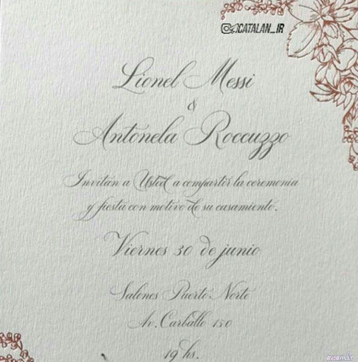 کارت عروسی مسی و آنتو 🔹این عروسی ساعت ۱۹:۰۰ به وقت بوینس آیرس و ۲ ...