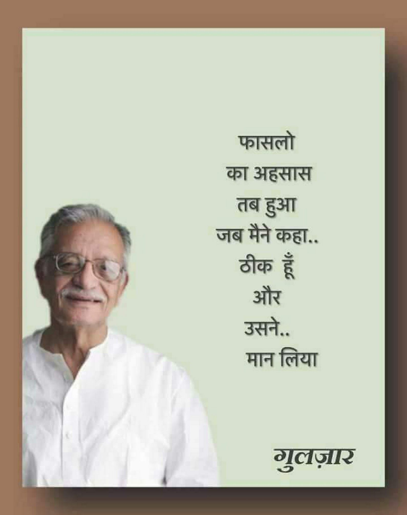 अस्मिता कुलकर्णी - Google+ | Hindi quotes