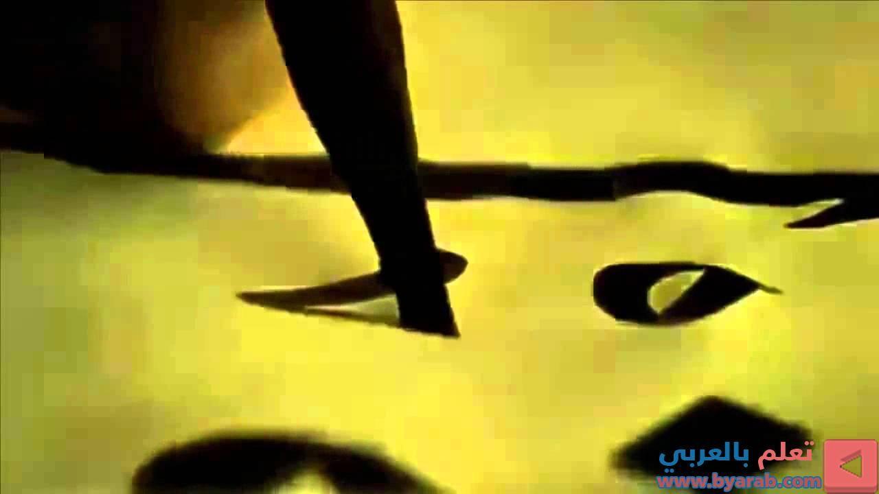 مشاهد للمونتاج محبرة حبر قلم كتابة يكتب الخط العربي خطاط Hd Novelty Lamp Table Lamp Lamp