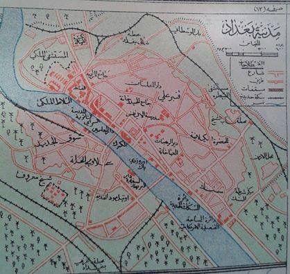 خارطة مدينة بغداد عام 1933 Baghdad Mesopotamia Map