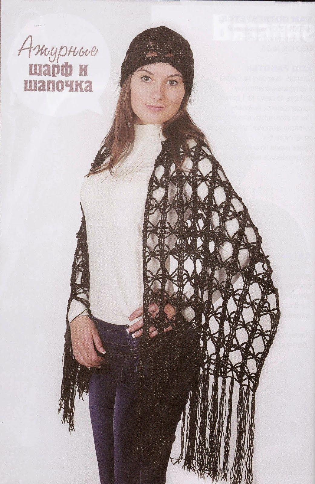 Foulard Calado especial Crochet - Patrones Crochet