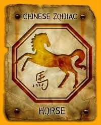 chinese year of the horse 2014 born in 1918 1930 1942 1954 1966 1978 1990 2002 and now. Black Bedroom Furniture Sets. Home Design Ideas
