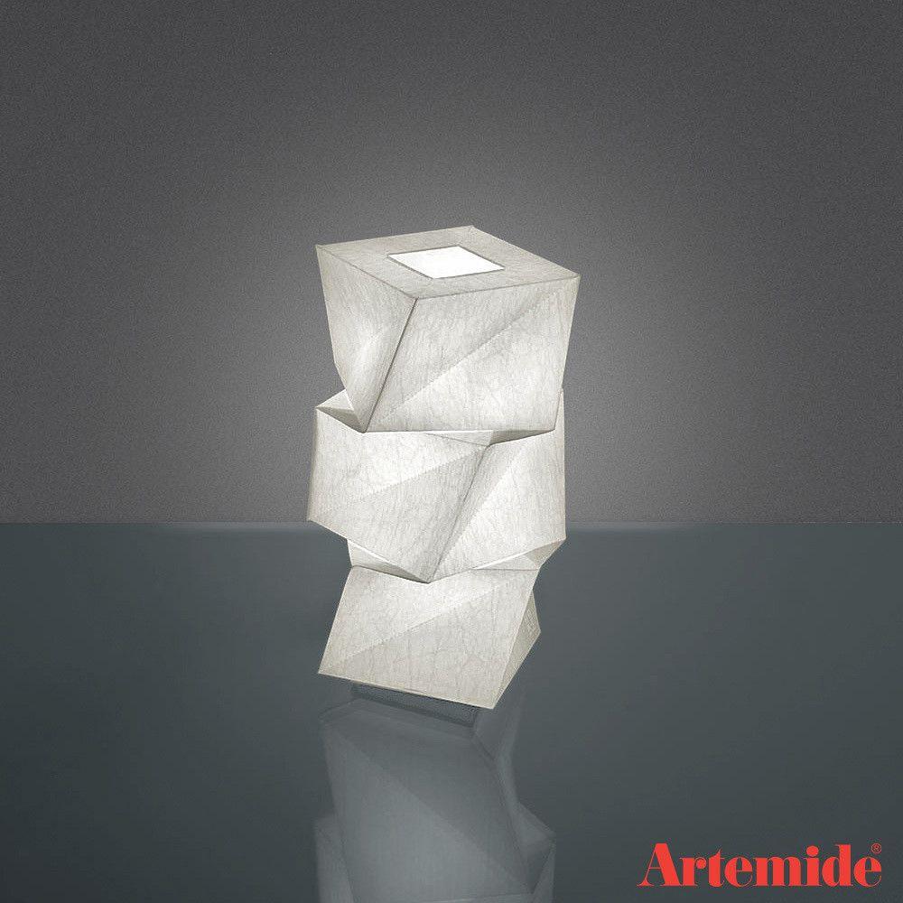 artemide mogura mini table lamp