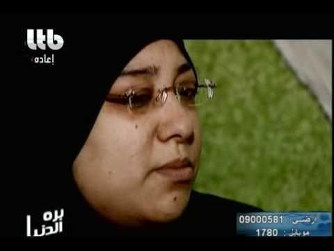 بره الدنيا وقصة إختطاف الطفل أحمد ترويها والدته مؤثرة جدا جدا 2 12 11 الصفوة Youtube Music Incoming Call Screenshot