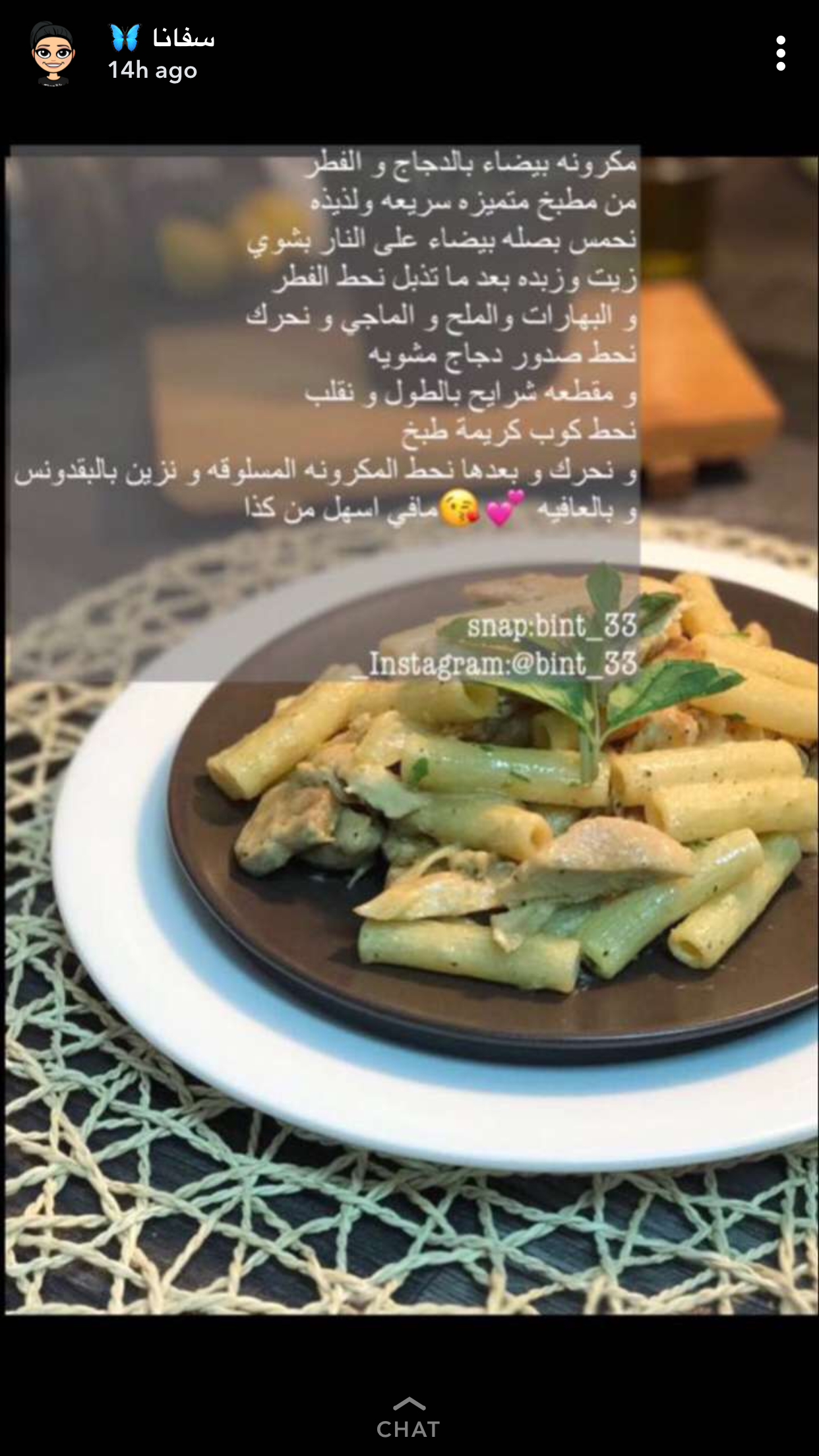 Pin By Maryam Alali On باستا Cooking