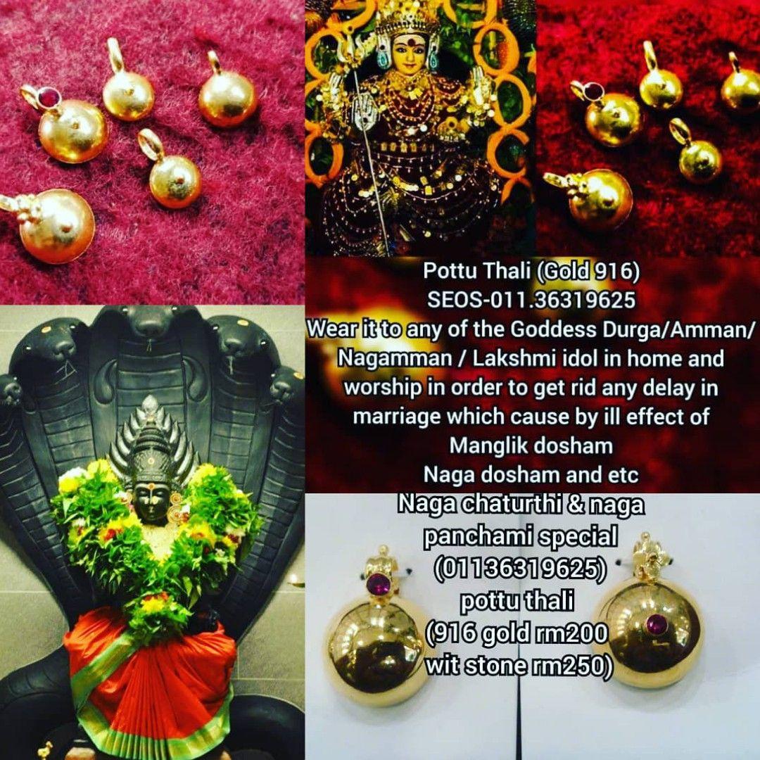 Pin By Sri Eswaran On Eswaran Remedies Temple Design Durga