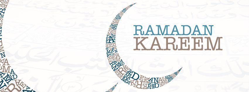 غلاف فيس بوك رمضان كريم أغلفة للفيس بوك رمضان Ramadan Kareem Ramadan Ramadan Images