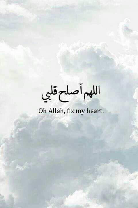 Pin By مصطفى العباسي On Sozler Quran Quotes Inspirational Quran Quotes Verses Islamic Inspirational Quotes