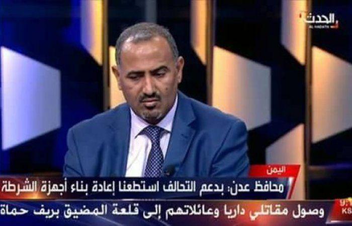 """اخر اخبار اليمن مباشر - محافظ عدن """"السابق"""" يعتذر عن قبول قرار الرئيس هادي ويكشف عن وجهته القادمة"""