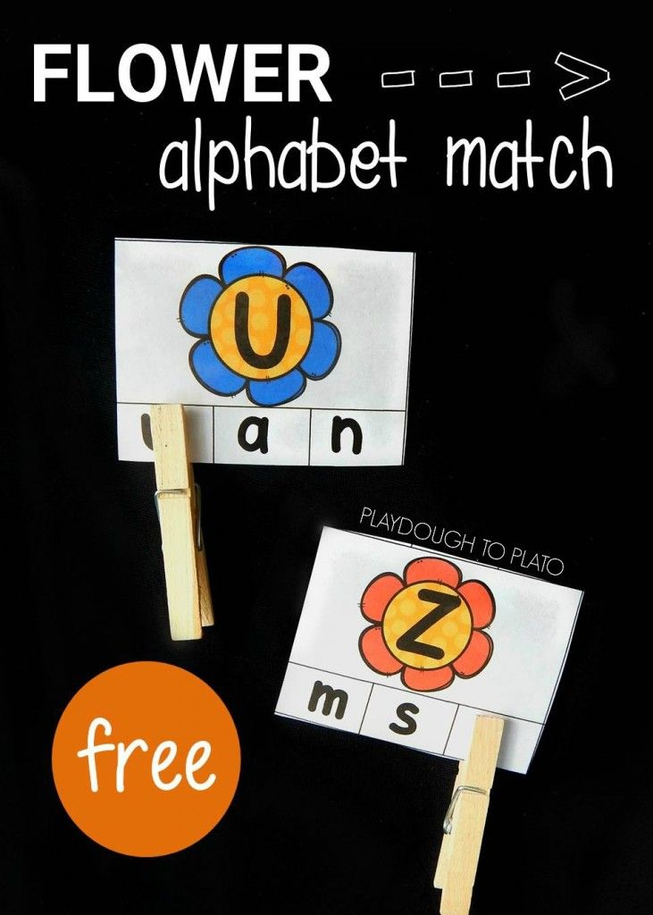 Flower Alphabet Match! Awesome ABC game for spring. Fun literacy center or spring activity for preschool or kindergarten.