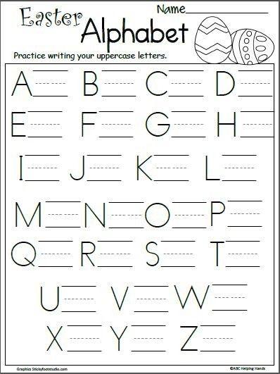 Preschool uppercase letter worksheets