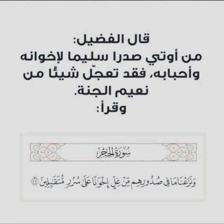 Pin By Hajar On اسلاميات Math Math Equations