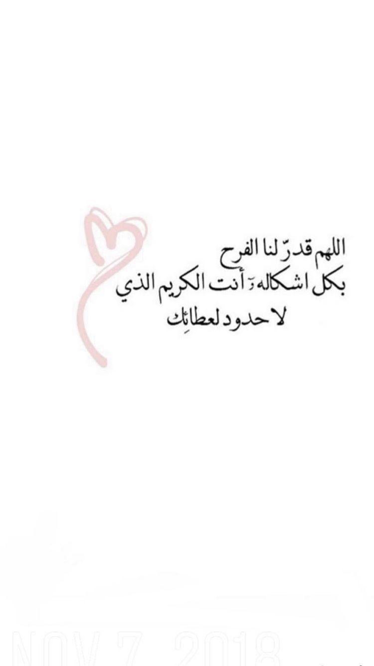 سناب سناب تصوير تصوير سنابات سنابات اقتباسات اقتباسات قهوة قهوة قهوه قهوه صباح صباح صباح ال One Word Quotes Quran Quotes Quran Quotes Love