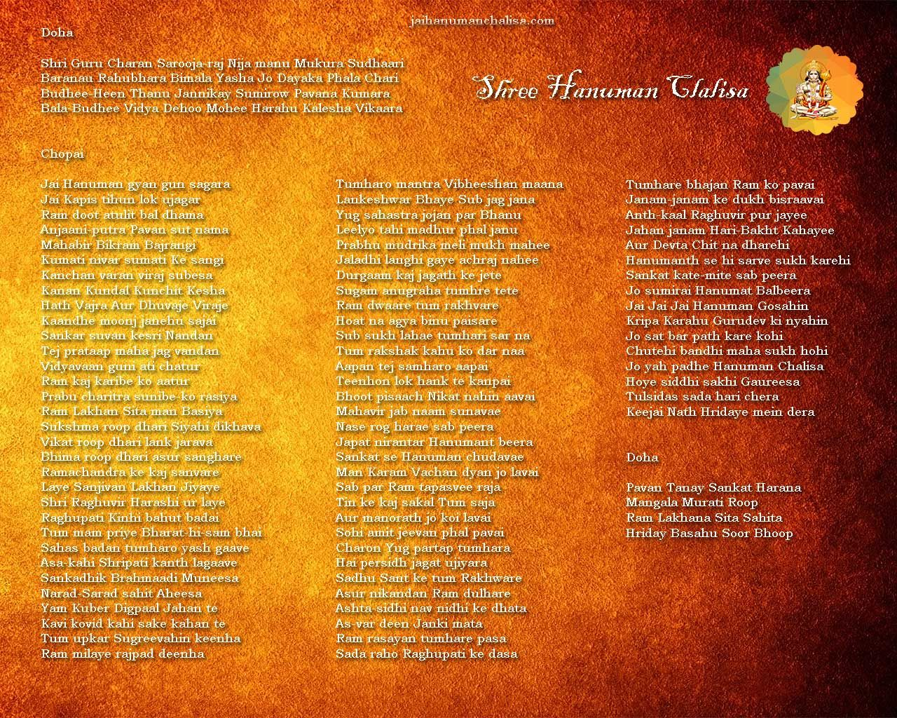 download full hanuman chalisa in english in wallpaper format for