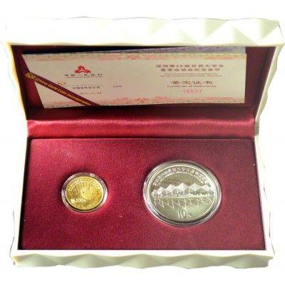 110 Yuan Gold 26. Sommeruniversiade in Shenzhen 2011 PP