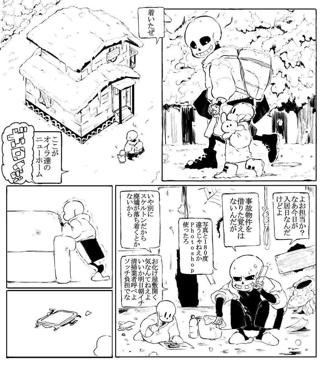 青 原稿 Debdeb555 さんの漫画 49作目 ツイコミ 仮 画像あり サガミ 育児 漫画 史群アル仙