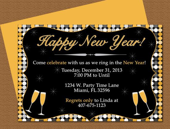 Happy New Year Invitation - Editable Template - Microsoft Word