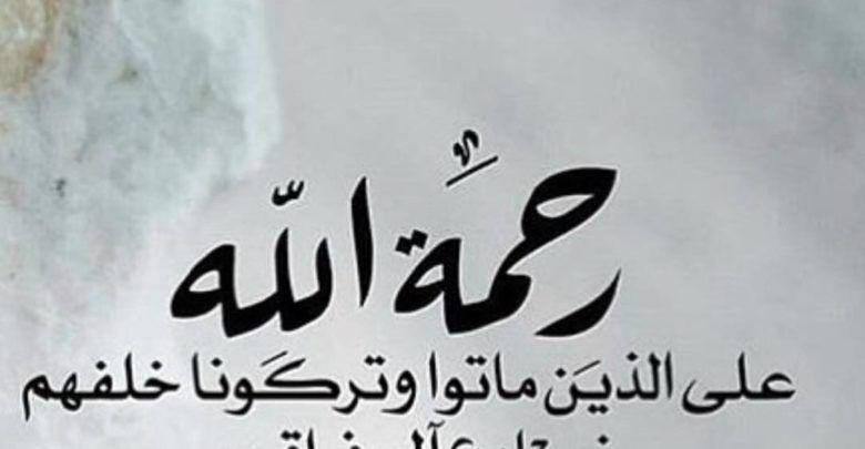 10 عبارات عن فراق الام ستجعلك تبكي Calligraphy Arabic Calligraphy Arabic