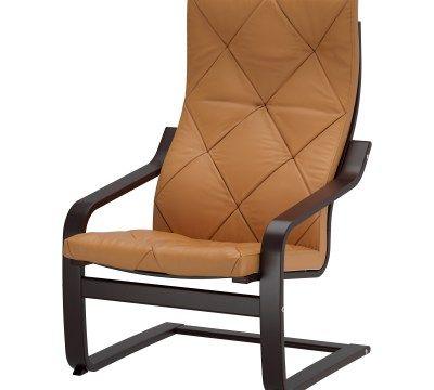 Ikea Sessel PoãNg #LavaHot http\/\/ifttt\/2BBO7bP Haus Design - k che wei holz