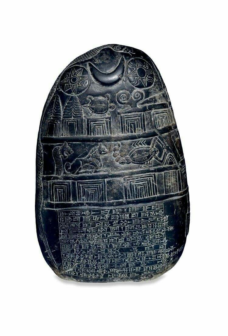 Babylonian Limestone Kudurru Tt Depicting A Turtle Which Was A