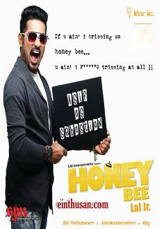 Honey Bee Malayalam Movie Online Asif Ali Bhavana Baburaj And