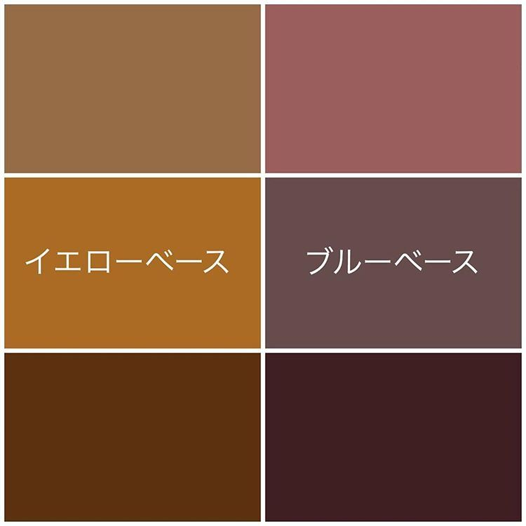 Happy*パーソナルカラー 魅力デザインコーチ 伊藤えみさんはInstagram ...