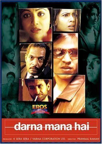 Darna Mana Hai 2003 Anthology Film Car Breaks Adventure Movies Top Movies