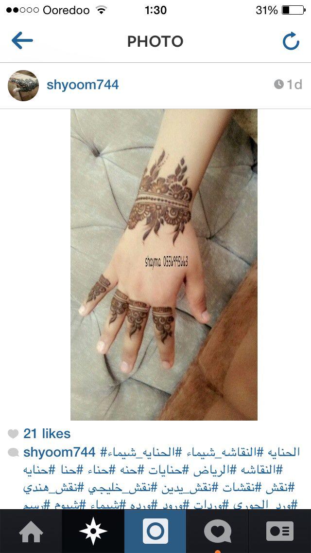 Pin By Mari Choko On Henna Hand Henna Henna Hand Tattoo Henna