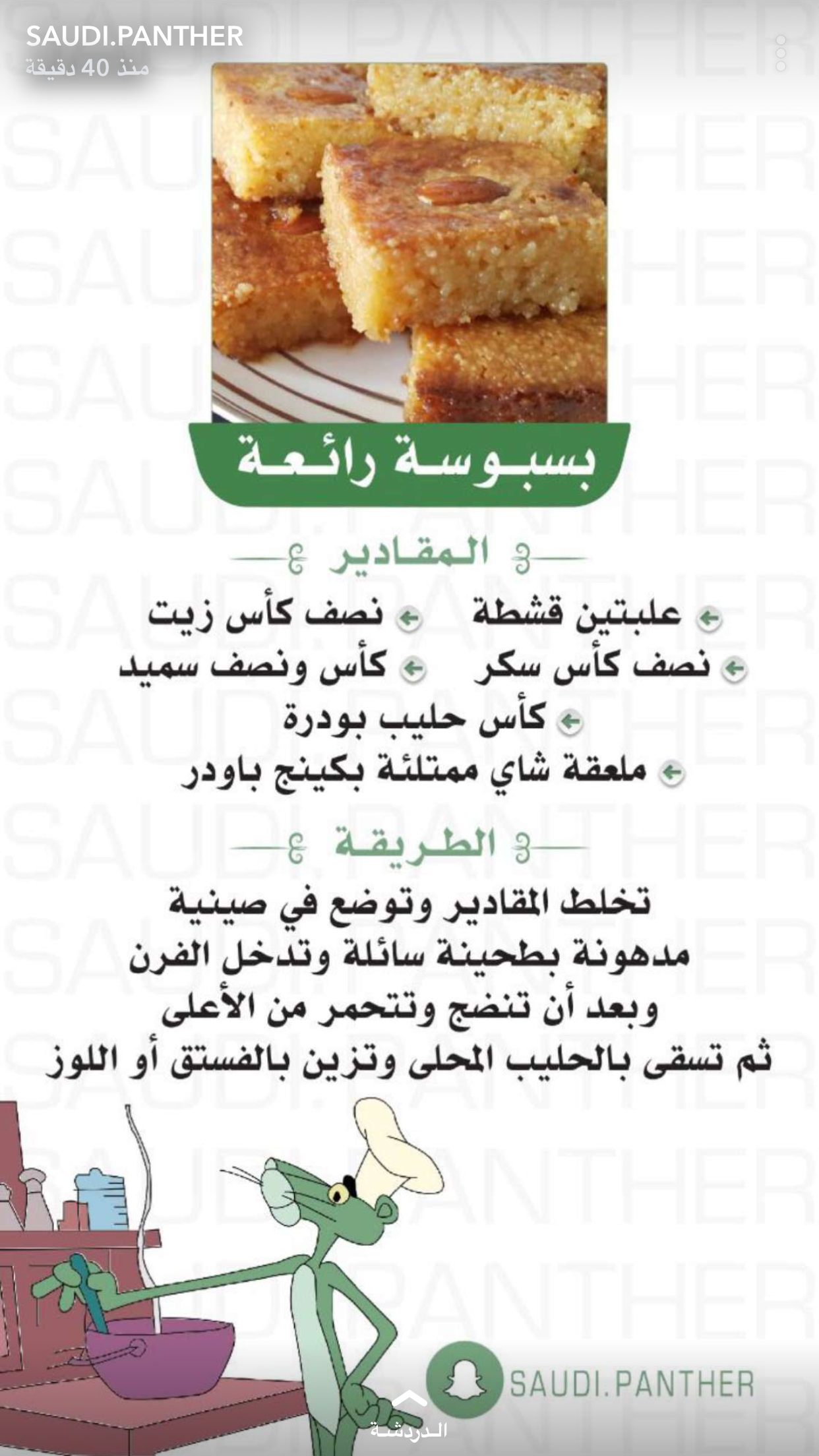 Pin By Edo On Cooking Diy Food Recipes Food Drinks Dessert Food Receipes